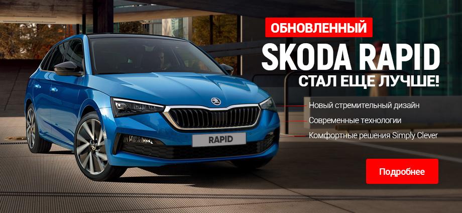 Новые автомобили в рассрочку в автосалонах москвы автосалон на киевской москва