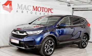 Honda CR-V Синий
